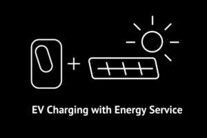 EV charging bundle